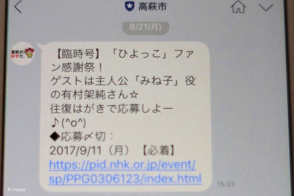 17091603.JPG