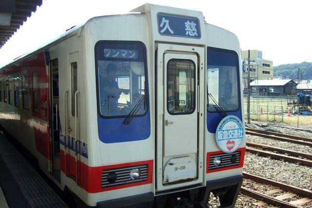 三陸鉄道北リアス線.jpg