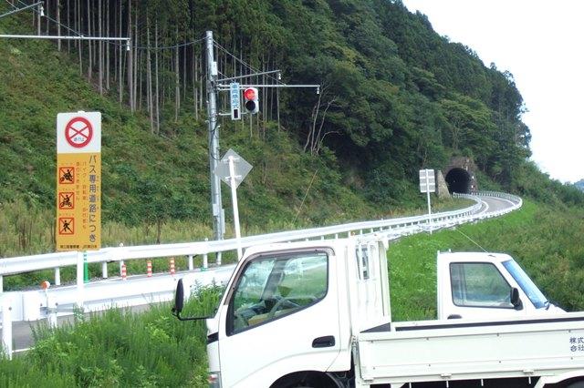 気仙沼線BRT①.jpg