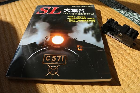 SL大集合.JPG