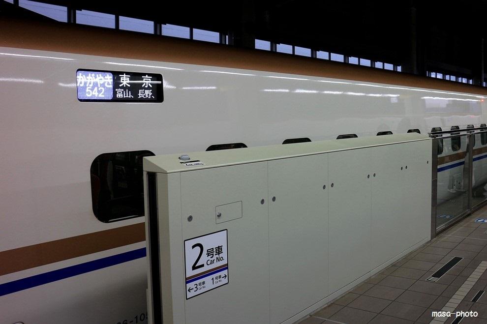17061025.JPG