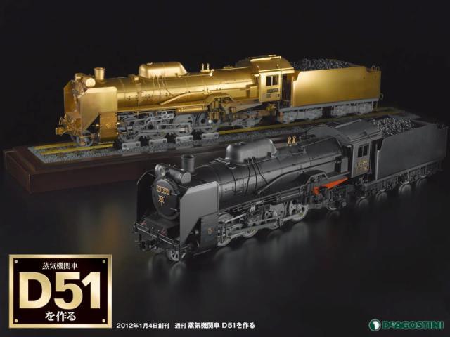 D51 5.jpg