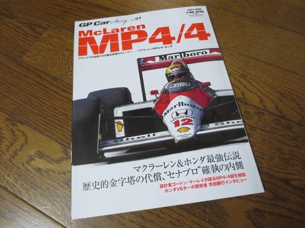 MP4-4 5.JPG